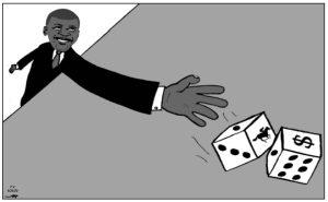 Cartoon (June 25, 2020)